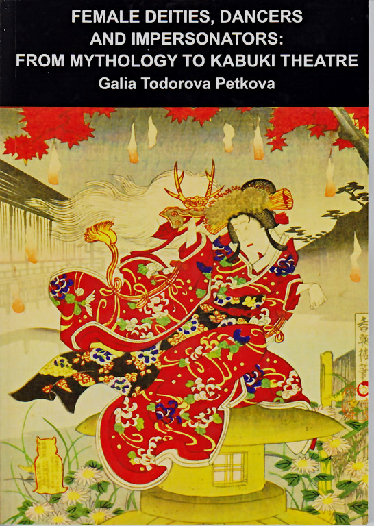 Female Deities, Dancers and Impersonators: from Mythology to Kabuki Theatre